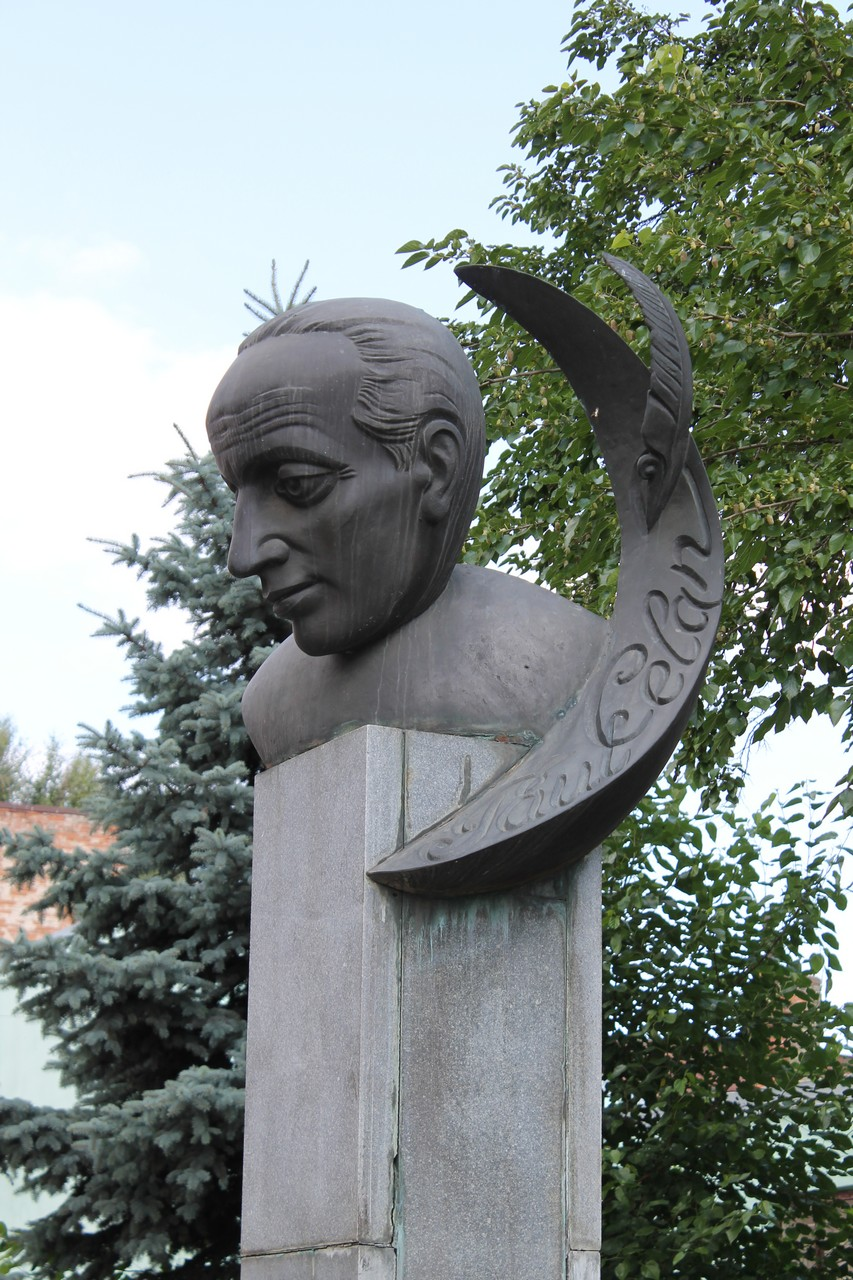 Monument to Paul Celan