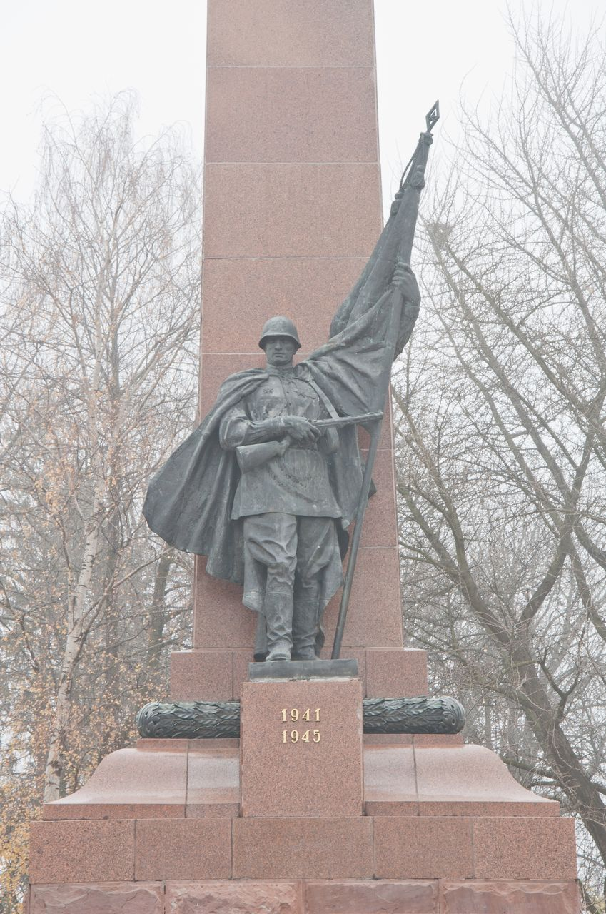 Monument of Victory of 1941-1945